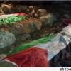 Filistinli 2 Şehid Ailelerine Teslim Edildikten Sonra Toprağa Verildi…
