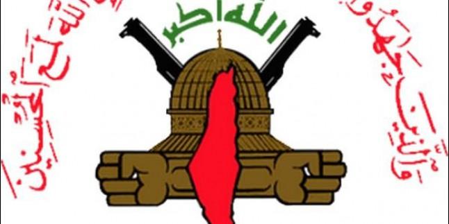 İslami Cihad Hareketi Yemen Ensarullah Hareketine Desteklerinden Dolayı Teşekkür Etti…