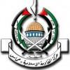 """Hamas: """"Filistinlilerin Haklarını Eksiltecek Bir Tasarıyı Kabul Etmeyiz"""""""
