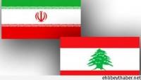 İran'ın Lübnan Büyükelçisi Muhammed Fethali, Beyrut'ta Lübnan Başbakanı Tamam Selam'la Görüştü…