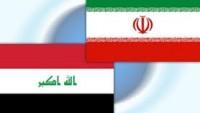 İran Cumhurbaşkanı Yardımcısı Ali Yunusi: Irak Ordusu İran'ın Desteğiyle IŞİD Karşısında İlerliyor…