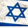 Siyonist İsrail Suriye Teröristlerine Askeri Ekipman Göndermeye Devam Ediyor…