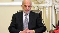 Irak Dışişleri Bakanı Caferi:Çin, ABD ittifakı dışında IŞİD'e karşı operasyon yapmak istiyor
