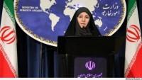 Merziye Efham: İsrail Rejiminin Suriye'ye Saldırması Terör Örgütleriyle Elele Hareket Ettiğini Gösterir…