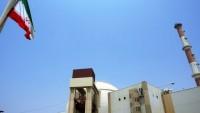 İran'da İki Yeni Nükleer Tesis Kuruluyor