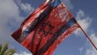 Siyonist İsrail: Özgürlük Filosu-3'ün Gazze'ye Ulaşmasına İzin Vermeyeceğiz