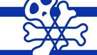 Korsan İsrail, Filistin'in vergilerine el koydu…