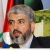 """Meşal: """"Gazze'nin Sorunlarını Hafifletmek İçin Gece Gündüz Çalışıyoruz"""""""