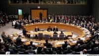 Filistin İçin BM Oylaması Bu Gece