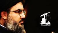 Nasrallah: Beşar Esad, Kırmızı Çizgimizdir