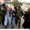 İşgal Rejimi Askerleri Öğrencilere Saldırdı…