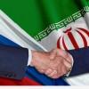 Rusya: İran'la ticari ilişkileri geliştirmeye hazırız