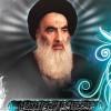 Ayetullah Sistani: Kapılarınızı Kardeşlerinize Açın!