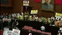 Tayvan'da Bakanlar Topluca İstifa Etti…