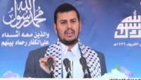 Abdulmelik Husi: Yemen cumhurbaşkanı el-Kaide'yi ve terörü destekliyor