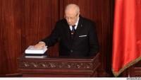 Tunus'un Yeni Cumhurbaşkanı Yemin Etti…