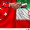 Türkiye, İran'la ticari ilişkilerini geliştirmeye çalışıyor