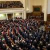 Ukrayna parlamentosu, silahlı kuvvetler mensuplarının sayısının 250 bine çıkarılmasına ilişkin tasarıyı kabul etti.