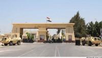 Refah Sınır Kapısı 3 Gün Açık Kalacak…