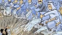 Karikatür: İsrail'in Sonu Yaklaşıyor…