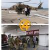 Foto: Yaralı Siyonist İsrail Askerleri Hastanelere Taşınıyor…
