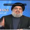 Seyyid Hasan Nasrullah: Siyonist Düşmanda Biliyordu ki Bizim Bu Saldırıya Cevap Vermeme Gibi Bir Olasılık Yoktu…