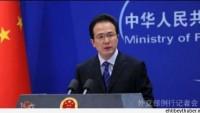 Çin Dışişleri Bakanlığı Sözcüsü: Nükleer Müzakerelerde İlerleme Kaydedildi…
