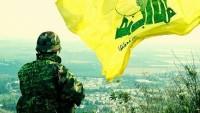 Hizbullah: Siyonist İsrail'in her türlü girişimine cevap vermeye hazırlıklıyız