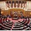 ABD Senatosu Bankacılık Komitesi, İran'a Yeni Yaptırımlar Öngören Tasarıyı Onayladı…