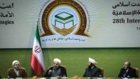 Foto –  28. uluslararası İslami Vahdet Konferansı