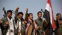 Yemen Cumhurbaşkanı'nın, Abdulmelik Husi'nin Şartlarını Kabul Ettiği İddia Edildi…