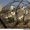 Siyonist İşgal Rejmi, Batı Şeria Bölgesinde 430 Yeni Yerleşim Birimi İnşa Etmeyi Planlıyor…