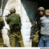 Korsan İsrail, 18 Filistinliyi Tutukladı…