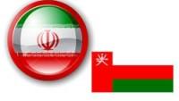 Laricani: İran ve Umman Terörle Mücadelede Birlikte Hareket Ediyor…