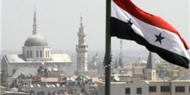 11. Müslüman Alimler Zirvesi Suriye'de Yapıldı…