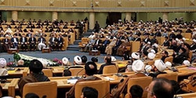 İslamî Vahdet Konferansı'na Katılanlar Yayınladıkları Ortak Bildiride Mezheplerin Yakınlaşmasının, Mezheplerin Değişmesi Anlamına Gelmediğini Vurguladılar…