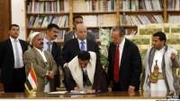 Yemen'de Anlaşmanın Sağlandığı Bildirildi…