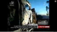 Video: Saldırı Bölgesinden Görüntüler…