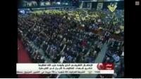 Video: Hizbullah Şehidlerini Anma Töreninden…