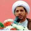 Şeyh Ali Selman, Devrimci Bahreyn Halkına Yönelik Bir Bildiri Yayımladı…