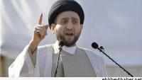 Ammar Hekim: Bugünkü savaş İslam'a karşı açılmış savaştır…