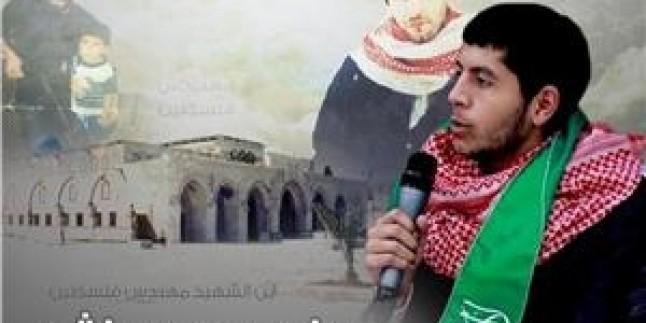Abbas Güçleri Şehit Yahya Ayyaş'ın Oğlunu Babasının Şehadet Yıldönümünde Tutukladı…