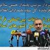 General Selami:İran füzeleri siyonist hedefleri yok edecektir