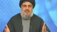 Lübnan Hizbullah'ı Genel Sekreteri Seyyid Hasan Nasrallah'ın Yemen ve Ortadoğu  Gündemi Hakkındaki Konuşması Başladı