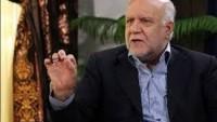 İran Petrol Bakanı, Almanyalı Mevkidaşıyla Görüştü