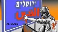 Karikatür: Filistin Direnişi Zaferle Sonuçlanacaktır…