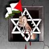 Hamas: Zafer ve Özgürlük Filistin'e Fazlasıyla Yakındır