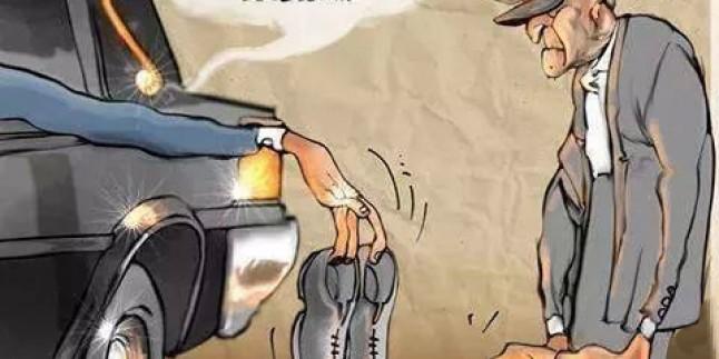 Karikatür: Yırtık Ayakkabılar ve Ayakkabı Kutuları…