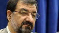 Rızai: Direniş ekonomisi İslami İran'ın bağımsızlık ve izzetinin faktörü