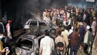 Pakistan'da 3 Günlük Yas İlan Edildi.